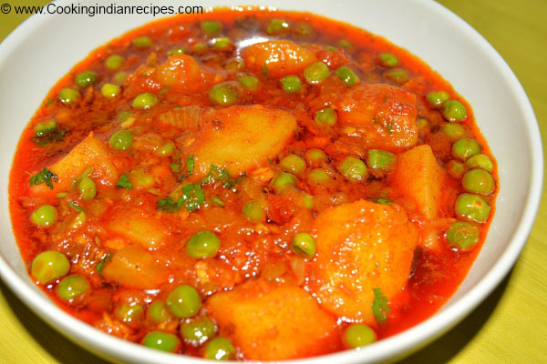 Aloo Matar ki sabji. Indian Curry Recipe. Indian Vegetarian Curry Recipe.