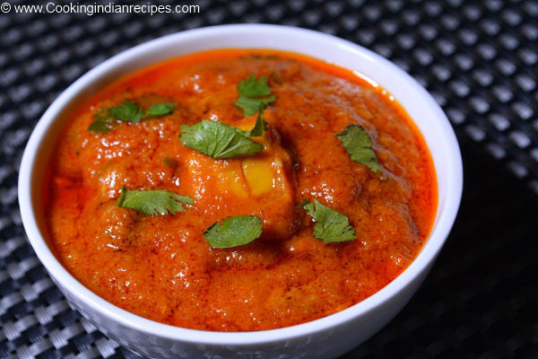 shahi paneer curry. Punjabi Curry Recipe. Indian Curry Recipe.