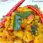Moong Lentil Curry Recipe, Mung Dal Curry Recipe, Mung Dal ki Subzi Recipe, Indian Lentil Curry Recipe, Indian Curry Recipe. Mag ni Dal Recipe.