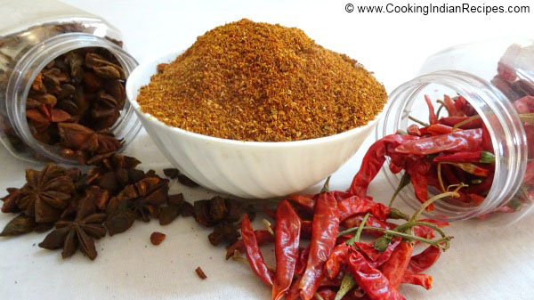 Indian Curry Powder Recipe, Indian Spice Mix Recipe, Kadai Masala Powder Recipe, Indian Masala Powder Recipe, Quick Indian Curry Powder Recipe, Homemade Indian Curry Powder Recipe.